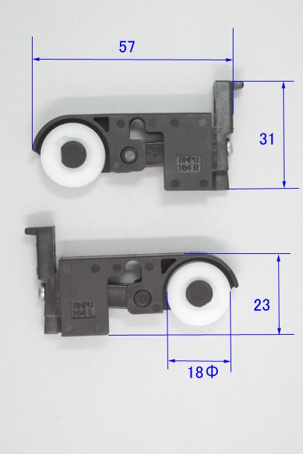 BMP164
